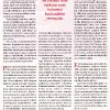 Parnasso nº3 2013 4/4